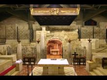Embedded thumbnail for Basilica of the Annunciation - Nazareth